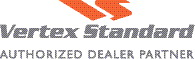 Vertex Standard Authorized Dealer Partner в Архангельской области и СЗФО